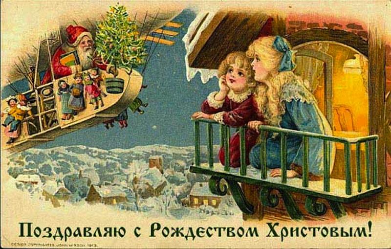 Поздравления к рождеству и старому новому году
